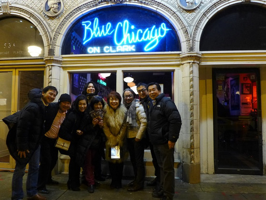 116bluechicago_2