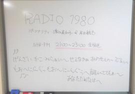 891_3